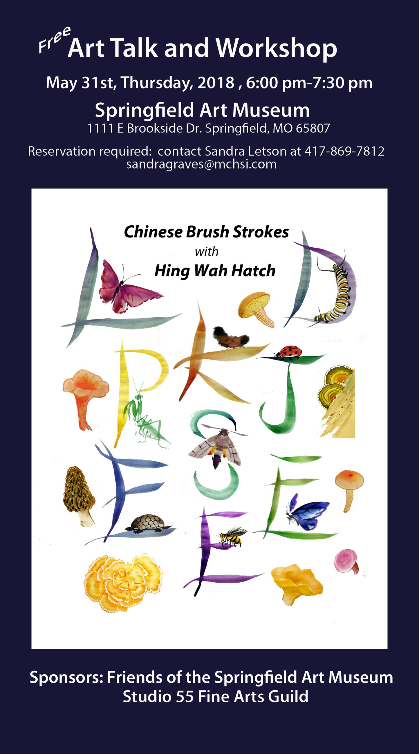 Applied Chinese Brush Strokes ArtTalk poster